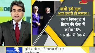 DNA: Analysis on Prime Minister Narendra Modi's visit to Britain - ZEENEWS
