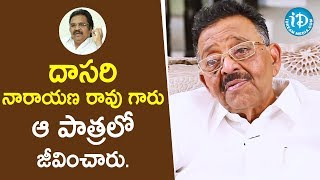 Muthyala Subbaiah about Casting Dasari Narayana Rao for Mamagaru Movie | Tollywood Diaries - IDREAMMOVIES