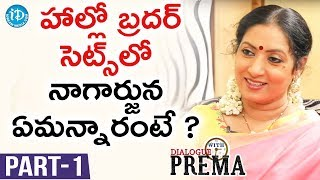 Actress Aamani Exclusive Interview Part #1 || Dialogue With Prema | Celebration Of Life - IDREAMMOVIES