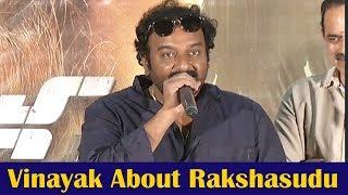 Director VV Vinayak Press Meet About Rakshasudu Movie | TFPC - TFPC