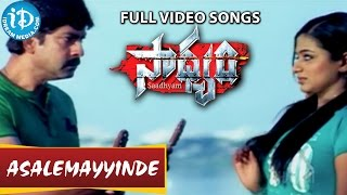 Saadhyam Movie - Asalemayyinde Video Song || Jagapati Babu, Priyamani || Chinni Charan - IDREAMMOVIES