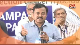 Election Commission Conduct Voters Awareness Program on EVM's VVPAT's in Telangana | CVR News - CVRNEWSOFFICIAL