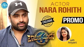 Balakrishnudu Actor Nara Rohit Exclusive Interview - Promo || Talking Movies With iDream - IDREAMMOVIES