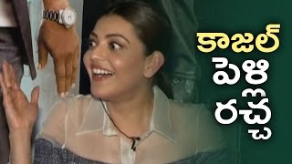 Kajal Makes Too Much Fun About Her Marriage With Media | TFPC - TFPC