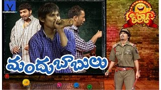 Jabardasth Srinu , Rakesh  - 'Kiraak Comedy Show' - 56 :  Mandubabulu - MALLEMALATV