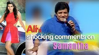 Ali's shocking comments on Samantha l S/o Satyamurthy audio success meet - IGTELUGU