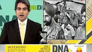 DNA: Today in History, December 16, 2017 - ZEENEWS