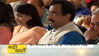 DNA: BJP will contest LS polls in attacking mode, says Rajyavardhan Singh Rathore - ZEENEWS