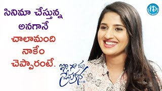 Actress Meghana Lokesh About Idi Maa Prema Katha | Talking Movies With iDream - IDREAMMOVIES
