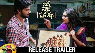 Needi Naadi Oke Katha Release TRAILER | Sree Vishnu | Satna Titus | Nara Rohit | Mango Videos - MANGOVIDEOS