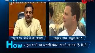 5W1H: Pleas in judge Loya case was a conspiracy by Rahul Gandhi against Amit Shah, says BJP - ZEENEWS