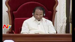 AP Leaders to Conduct Awareness Meeting on GST Bill || Assembly || NTV - NTVTELUGUHD