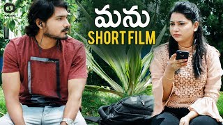 Manu Telugu Short Film | The Value of Love | Latest Short Films 2019 | Khelpedia - YOUTUBE