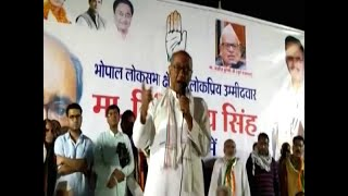 Caught on camera: Digvijaya Singh threatens officers of electricity department - ABPNEWSTV