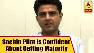 Desh Ka Mood: Sachin Pilot is confident that party will get an absolute majority in Rajast - ABPNEWSTV