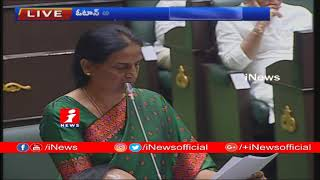 Sabitha Indra Reddy Satires On CM KCR Vote On Account Budget In Telangana Assembly   iNews - INEWS