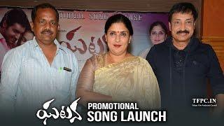 Ghatana Movie Promotional Song Launch | Nithya Menen, Krish J. Sathaar | TFPC - TFPC
