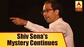 ABP News is LIVE | No-Confidence motion: Shiv Sena's mystery continues - ABPNEWSTV