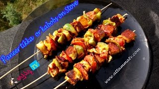 How to Cook Paneer Tikka or kebabs on Stove top (పన్నీర్ టిక్కా  స్టవ్  మీద) :: by Attamma TV ::. - ATTAMMATV