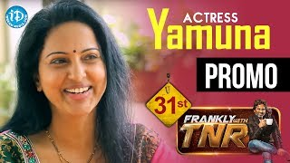 First Lady In Frankly With TNR Exclusive Interview - Promo || Talking Movies with iDream #31 - IDREAMMOVIES