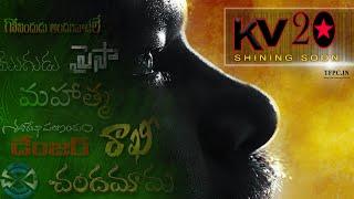 Journey Of Krishna Vamsi   KV 20 Shining Soon   TFPC - TFPC