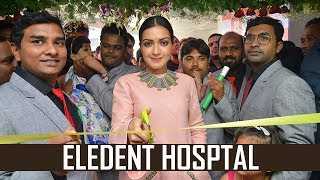 Actress Cathreen Launches Eledent Hosptal in Kondapur | TFPC - TFPC