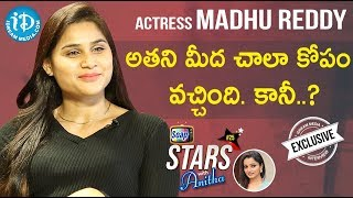 Actress Madhu Reddy Exclusive Interview || Soap Stars With Anitha #25 - IDREAMMOVIES