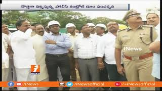 CM KCR Inspects Police Command Control Center Construction Works at Banjara Hills | iNews - INEWS