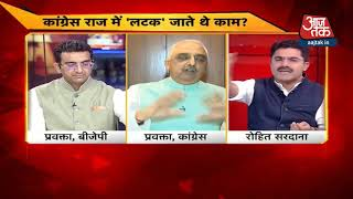 Akhilesh Pratap Singh - Modi जी ने अपने मित्र को 156 Crore लाभ दिलवाने के लिए किया जल्दी उदघाटन - AAJTAKTV