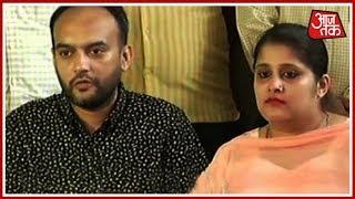 Lucknow में Passport Officer ने मुस्लिम पति को धर्म बदलने को कहा - AAJTAKTV