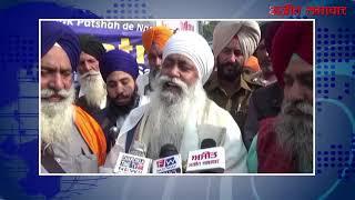 video : दशमेश गुरु सेवा सम्मति द्वारा 10 बसें हज़ूर साहिब रवाना