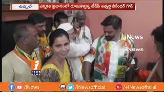 TDP MLA Candidate Tulla Veerender Goud Speed Up Election Campaign In Uppal | iNews - INEWS