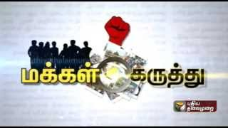 "Public Opinion 01-10-2015 ""Compilation of people's response to Puthiyathalaimurai's following query"" – Puthiya Thalaimurai TV Show"