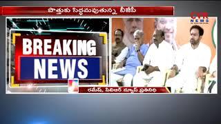 యువ తెలంగాణతో పొత్తుకు సిద్దమవుతున్న బీజేపీ | BJP Meeting at BJP Executive Member House | CVR NEWS - CVRNEWSOFFICIAL