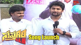 Saptagiri LLB Movie Song Launch | Sapthagiri, Kashish Vora | #SaptagiriLLB - TELUGUONE