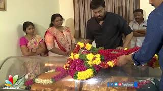 రావు రమేష్ తల్లికి నివాళి అర్పించిన చిరంజీవి || Chiranjeevi pays last respect to Rao Ramesh mother - IGTELUGU