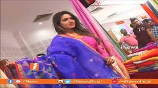 Shalu Chaurasia Inaugurates National Silk Expo at Shilpakala Vedika | Hyderabad | iNews - INEWS