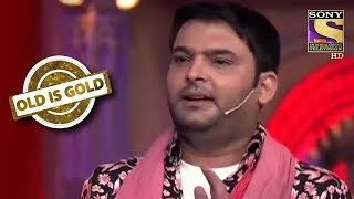 Gunda In Kapil's Hotel | Old Is Gold | Comedy Circus Ke Ajoobe - SETINDIA