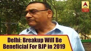 Delhi's Opinion: BJP's Decision Of Withdrawal From J&K Govt Will Be Beneficial in 2019 Elections - ABPNEWSTV