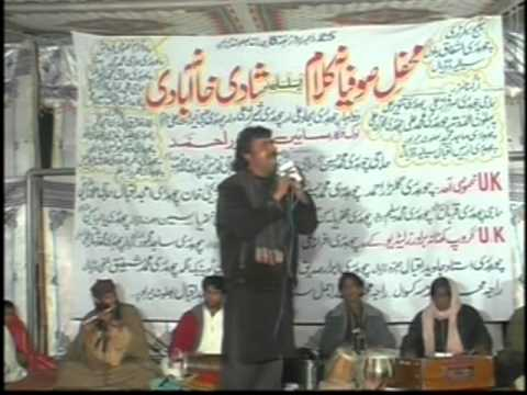 MrBigGujjar Sahi Zahoor Part3.wmv