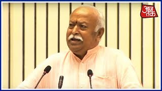 Mohan Bhagwat Praises Congress, Says Congress Played Crucial Role In Independence Struggle| Desh Tak - AAJTAKTV