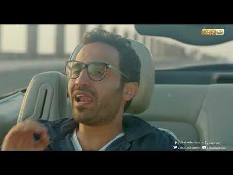 Episode 06 - Rayah Elmadam Series   الحلقة السادسة - مسلسل ريح المدام - صوت وصوره لايف
