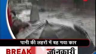 Morning Breaking: Livelihood of people suffer due to heavy rains in Gwalior - ZEENEWS