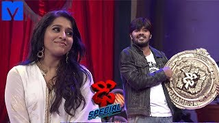 Dhee - Dhee Special - Dhee Special Promo - 25th July 2018 - Sudigali Sudheer,Rashmi - Dhee 10 Promo - MALLEMALATV