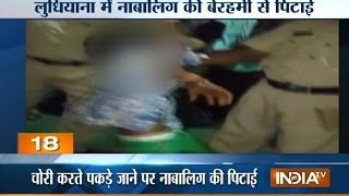 Caught on camera: Police constables thrash minor boy in Punjab - INDIATV