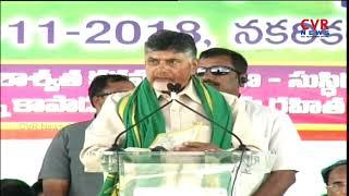 CM Chandrababu Naidu Inaugurates Godavari Penna River Link Project at Nekarikallu | CVR News - CVRNEWSOFFICIAL