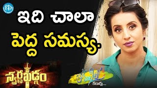 This Is A Global Issue - Sanjjanaa Galrani || Anchor Komali Tho Kaburulu - IDREAMMOVIES