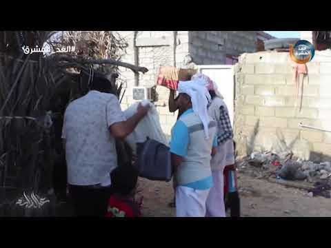 عيال زايد   الهلال الأحمر الإماراتي.. يد الغوث للشعب اليمني