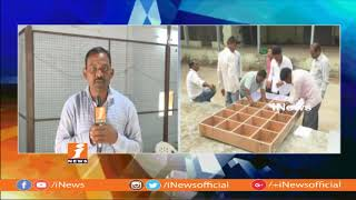 Huge Arrangements For Votes Counting in Adilabad | Telangana Election Results | iNews - INEWS