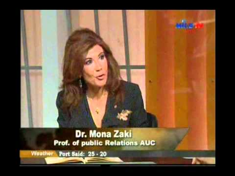The Daily Debate Dr Mona Zaki Dr Iman Baibers 22 5 2014 2